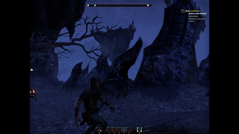 Elder Scrolls Online...Скрежеты,напугавшие великаншуч.2...