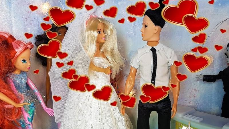 СВАДЬБА БЕРЕМЕННОЙ БАРБИ И КЕНА МАНИКЮР и НАРЯД невесты и жениха поделки Лайфхаки для кукол