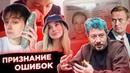 Ивангай признался, что употреблял Лебедев извинился перед женой Навального
