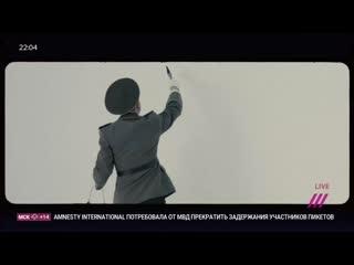 """Дельфин о клипе """"Лето"""" и новом альбоме в программе """"Би Коз"""" (телеканал Дождь, )"""