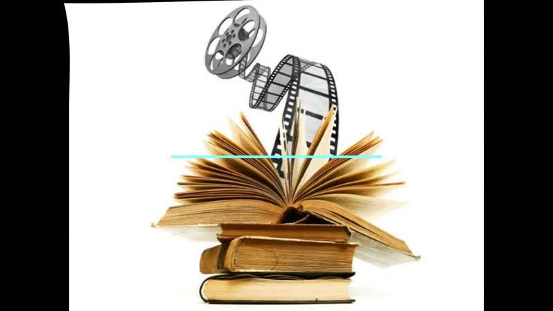 Смотрим фильм - читаем книгу. А зори здесь тихие