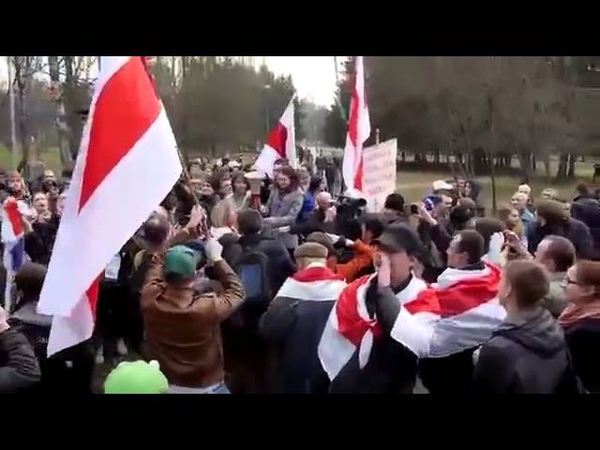 В Беларуси Прошел митинг Хто не скача той маскаль