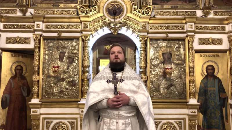 ПроповедьSpasAndreevka настоятеля Спасского храма иерея Димитрия Полещука. Божественной ЛитургиииВ Неделю 31-ю по Пятидесятнице