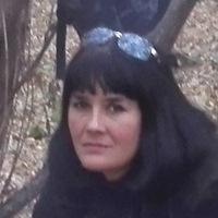 Наталья Фортуна