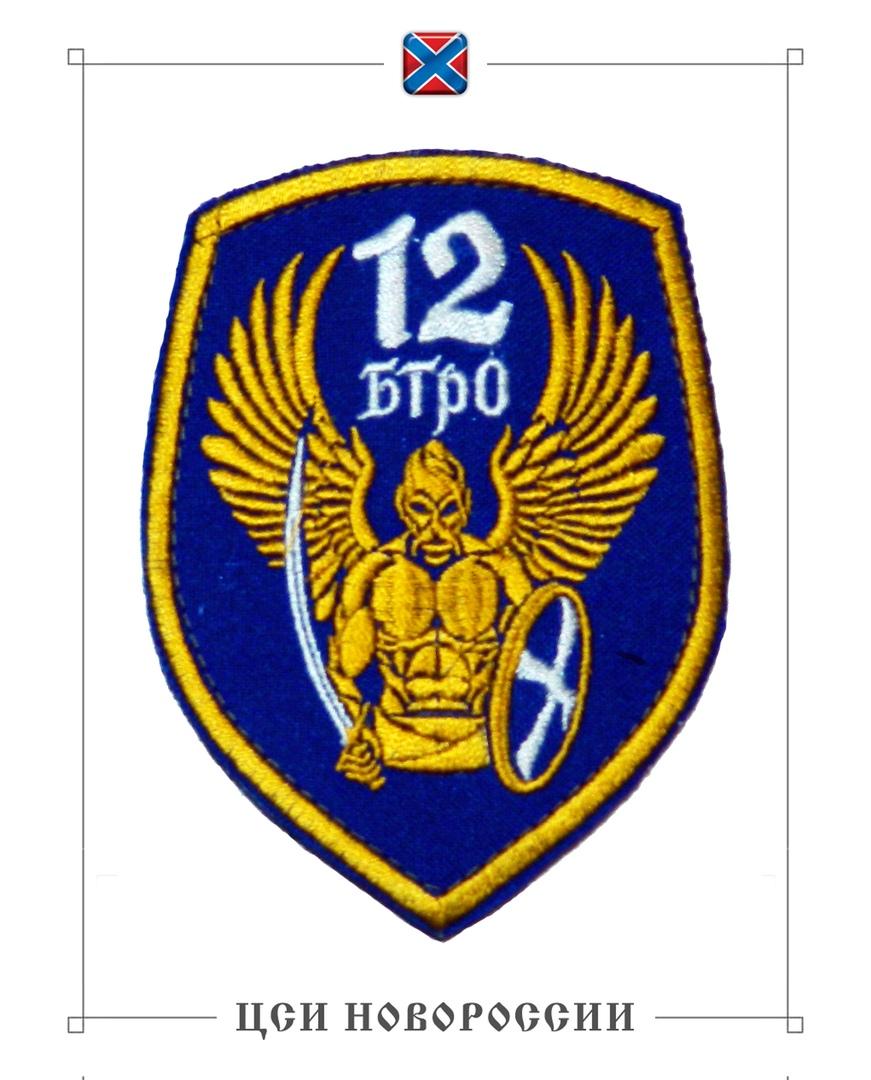 Изображение казака на шевронах ВСУ, НГУ и других силовых подразделений современного Украинского Государства (УГ).