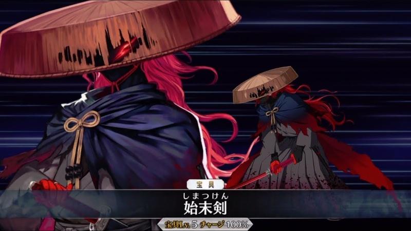 【FGO】 岡田以蔵 宝具+Allスキル&バトルアクション【Fate/Grand Order】Okada Izō NP+allskill6528