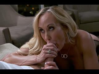 ПОРНО -- ЕЙ 46 --  МАМАША ПОДОШЛА ОТВЕТСТВЕННО С ВЫБОРОМ ПАРТНЁРА  -- milf porn sex -- Brandi Love
