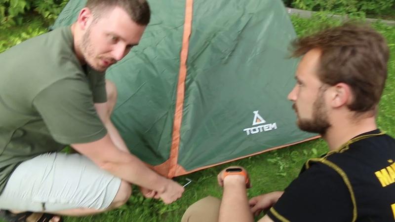 Палатка Totem Tepee 2 V2 3068руб $43