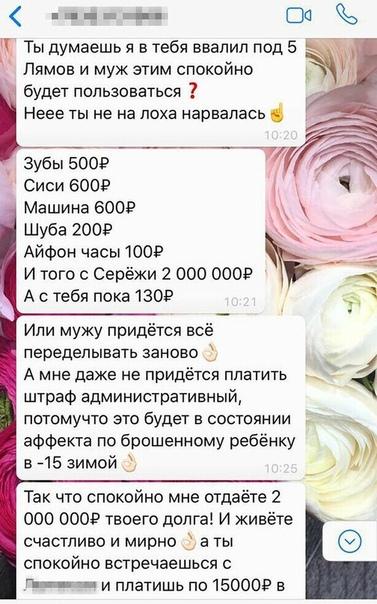 Россиянин избил и обрил бывшую, приехавшую на день рождения их ребёнка В Одинцово мужчина избил и обрил бывшую сожительницу. Ярослава приехала на день рождения 3-летней дочери, которая живёт с