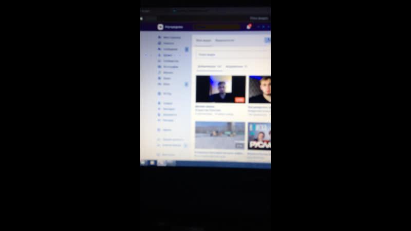 Нашел баг вконтакте накручиваю просмотры на видео в вк