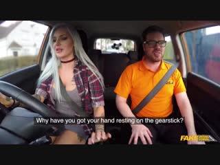 Гладкая Киса +18 || FDS, Fake Driving School. В машине, ученица,  HD720,big ass,tits,boobs,порно,porno,секс,,anal,анал.blowjob