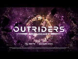 Outriders | Первый выпуск Новости Outriders 28 мая