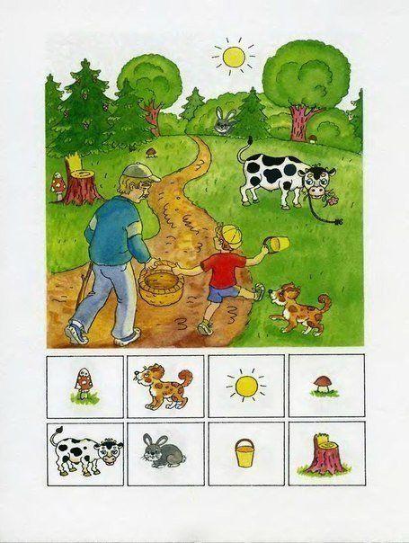 ВПРАВО-ВЛЕВО, ВВЕРХ-ВНИЗ. ОРИЕНТИРУЕМСЯ В ПРОСТРАНСТВЕ Эта занимательная книжка для детей 4-5 лет научит ребят ориентироваться в пространстве и на листе бумаги. Занимаясь по книжке, дети смогут