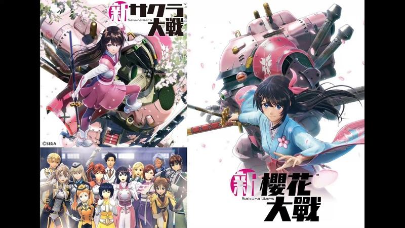 Kohei Tanaka New Sakura Wars The Dream Is Revived