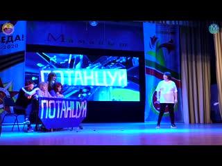 Звездопад 2019-2020, часть 10.6 Пародия на телешоу, , Мамадыш.