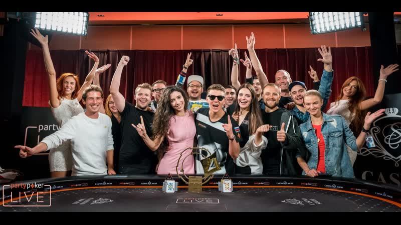Турнир хайроллеров Triton Poker День 1 MILLIONSRussia