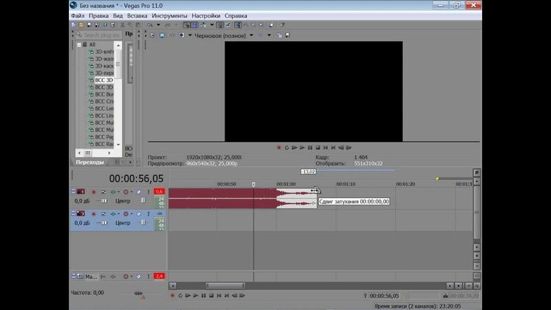 урок№4 Cони вегас Sony Vegas как сохранять проект как рендерить как сохранить готовое видео