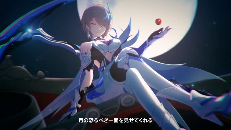 崩壊3rd公式「蒼騎士・月魂」紹介 オットーVer