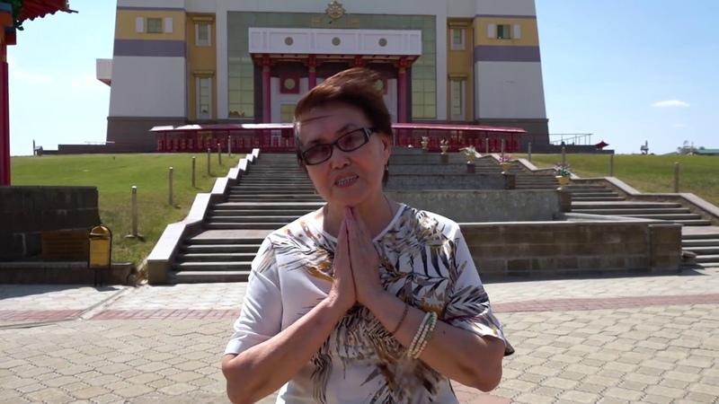 Видеопоздравление от верующих Калмыкии по случаю дня рождения Далай ламы XIV 2020 г.
