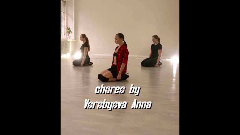 Vorobyova Anna Strip choreo Tayoka Мост
