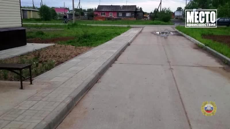 Обзор аварий. Пострадал мотоциклист-бесправник в Котельниче . Место происшествия 02.06.2020