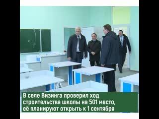 Владимир Уйба посетил с рабочей поездкой Сысольский район