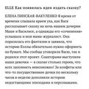 Вася Вакуленко фото #21