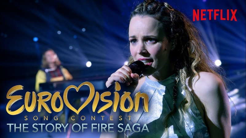 Husavik My Home Town Official Video Eurovision Song Contest The Story of Fire Saga