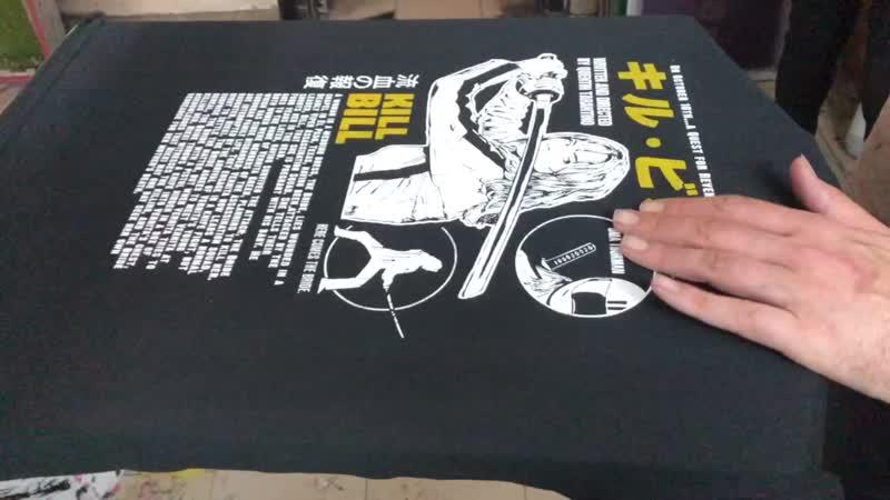 Создание футболки KILL BILL