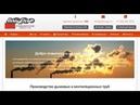 Информационный портал о дымовых трубах и системах дымоотведения