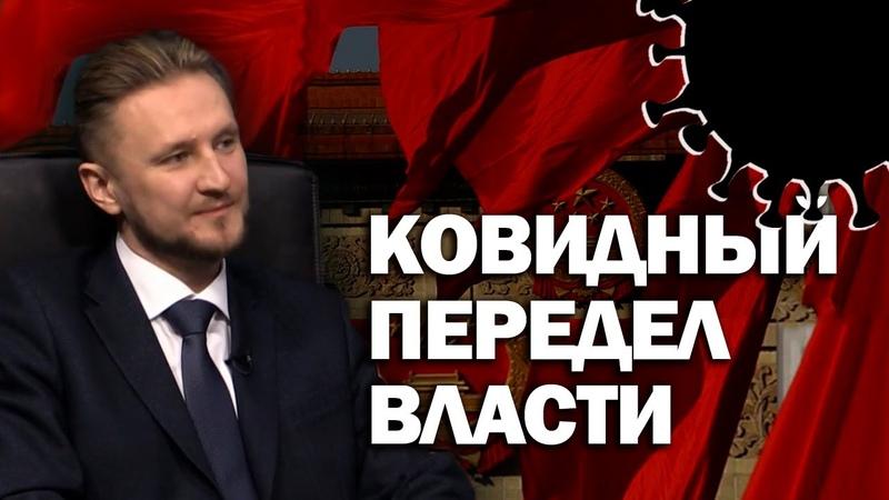 Американские агенты в китайской элите Николай Вавилов Дмитрий Перетолчин