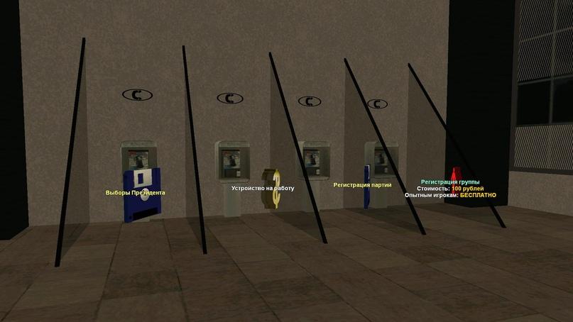 Новые интерьеры, изображение №11