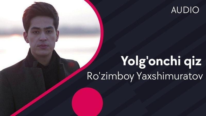 Ro'zimboy Yaxshimuratov - Yolg'onchi qiz | Рузимбой Яхшимуратов - Ёлгончи киз (music version)