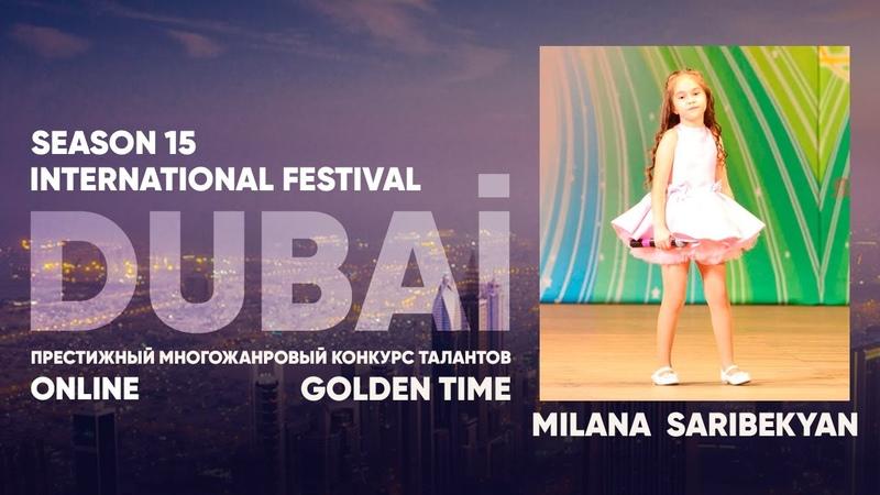 Golden Time Distant Festival | Season 15 | Milana Saribekyan | GTDU-1501-0184