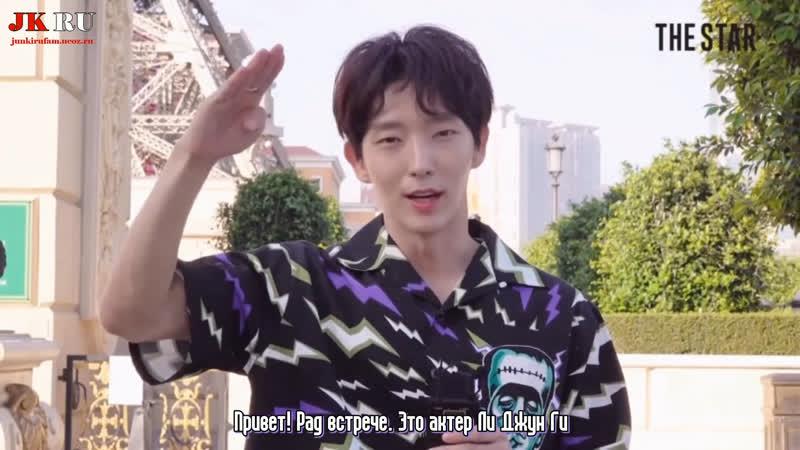 RUSSAB 2020 06 19 Ли Джун Ги для THE STAR MAGAZINE