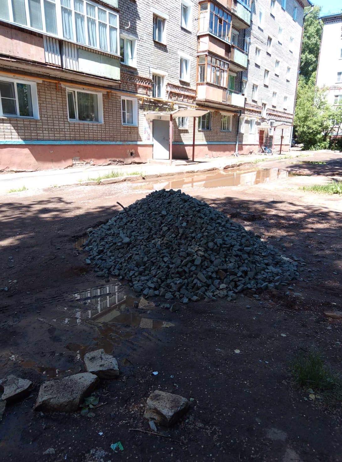 Щебень для благоустройства после раскопок Чернышевского 32