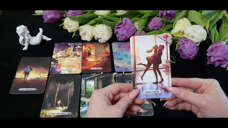 БЛИЗНЕЦЫ Таро прогноз на МАРТ 2021 MARCH 2021 horoscope tarot forecast