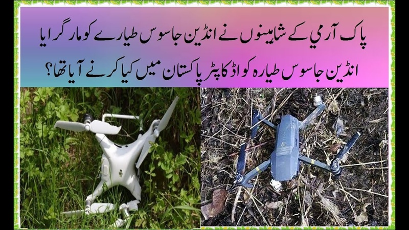 Pak Army Shaheen Shouted The Drone Indian Quad copter Today 26 May 2020