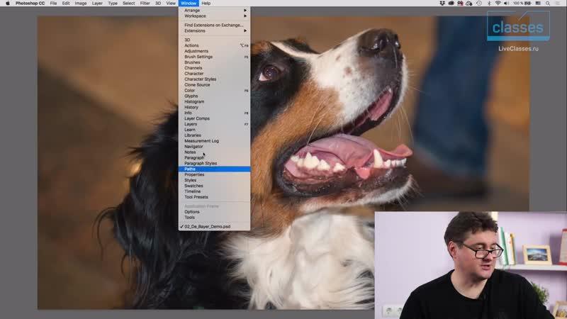 RAW-формат. Adobe Photoshop_ проявка RAW в Adobe Camera Raw. Андрей Журавлев