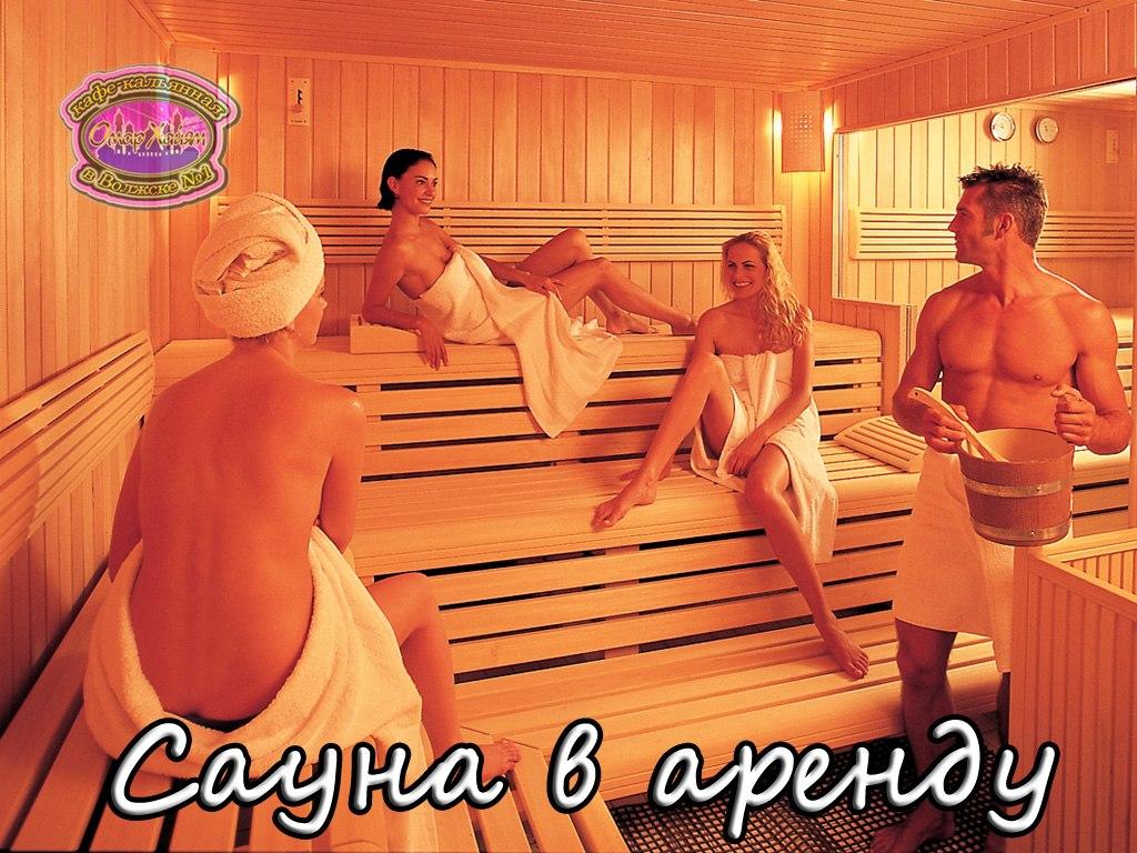 Кальянная, кафе «Омар-Хайям» - Вконтакте