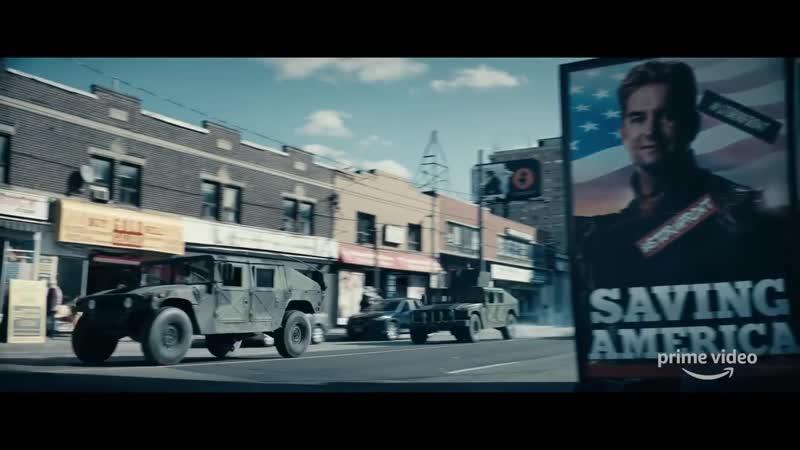 Трейлер второго сезона Пацанов в озвучке от Кубик в Кубе