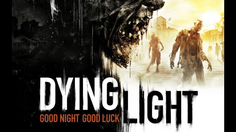 3D Stas Despair Origin Dying Light OST