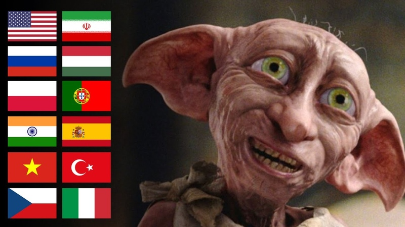 DOBBY IS FREE in different languages | Harry and Dobby Zgredek JK Rowling