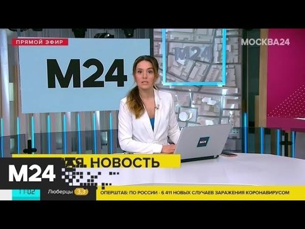 Минздрав одобрил клинические испытания японского препарата против COVID-19 - Москва 24