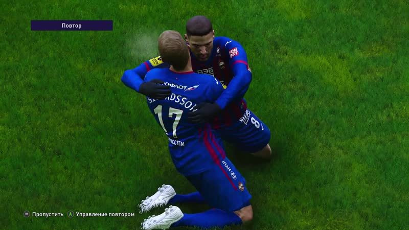 EFootball PES 2021 SEASON UPDATE Arnór Sigurdsson