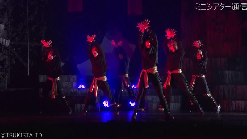 ツキステ。第10幕「月歌奇譚 太極伝奇」公開ゲネプロ 2幕:ダンスライブ