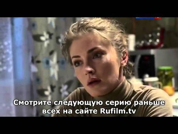 Домработница Фильм Мелодрама Сериал Россия 2015
