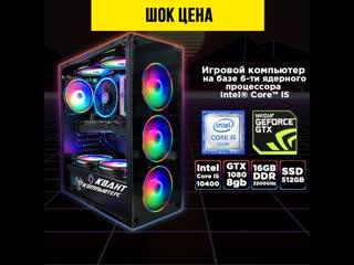 Intel® Core™ i5-10400