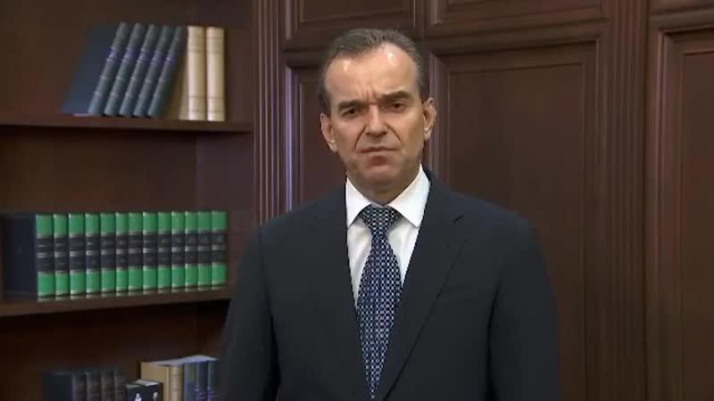 Карантин в Краснодарском крае продлён до 12 апреля