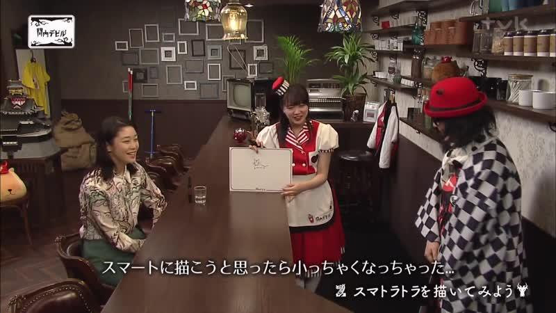 Riko Nakayama Shiritsu Ebisu Chuugaku Kannai Devil 09 04 2020